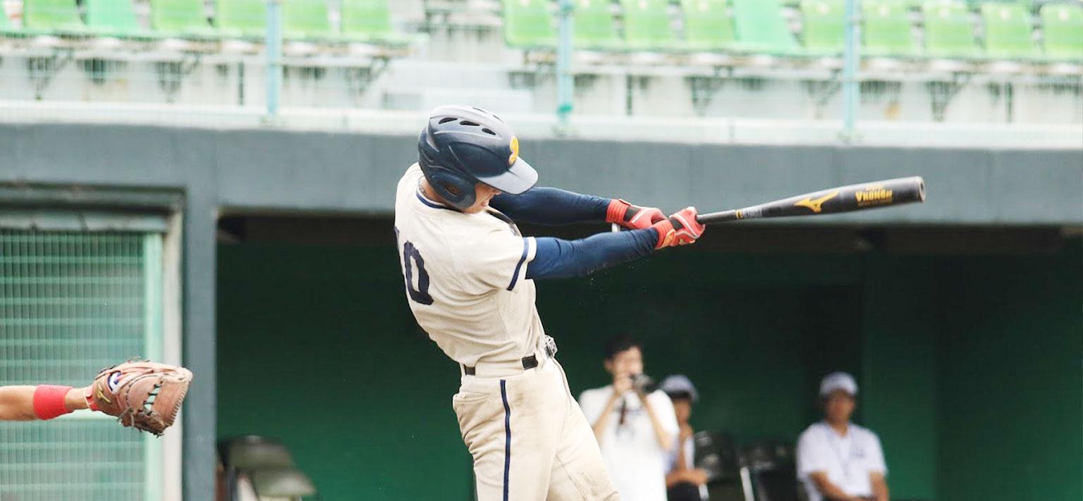 準硬式野球