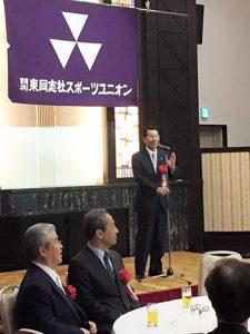 第12回関東同志社スポーツユニオン総会報告