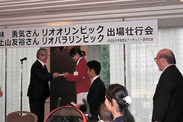 豊原同志社スポーツユニオン会長から激励金贈呈