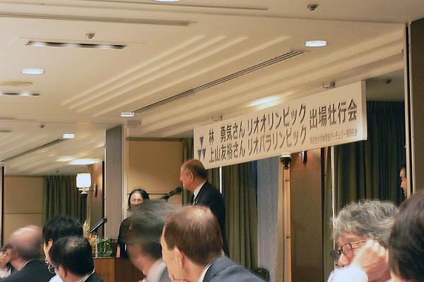 濱直樹顧問(同志社スポーツユニオン最高顧問)閉会の言葉