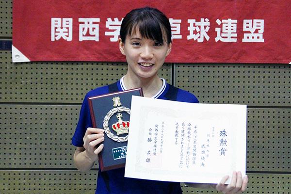 殊勲賞:成本 綾海
