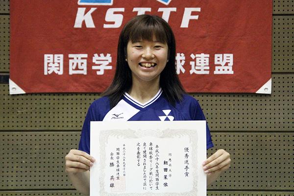 最優秀新人賞:朝田 茉依