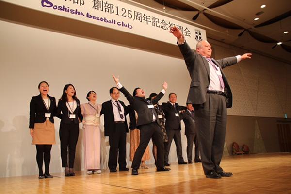 應援團OB・OGによる演舞