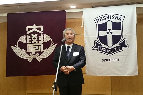 応援交流会/同志社スポーツユニオン豊原会長