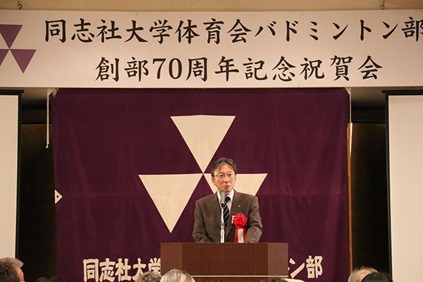 松岡大学長祝辞