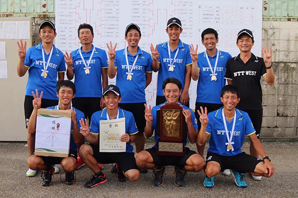 優勝NTT西日本(1)