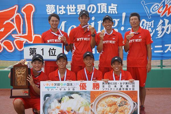 優勝:NTT西日本(後列左から2人目が林OB)
