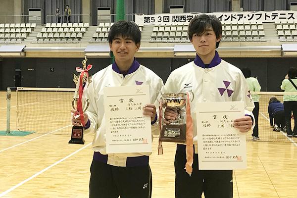 左が三輪 惇平(商学部2年)、右が上岡 俊介(スポーツ健康科学部1年)