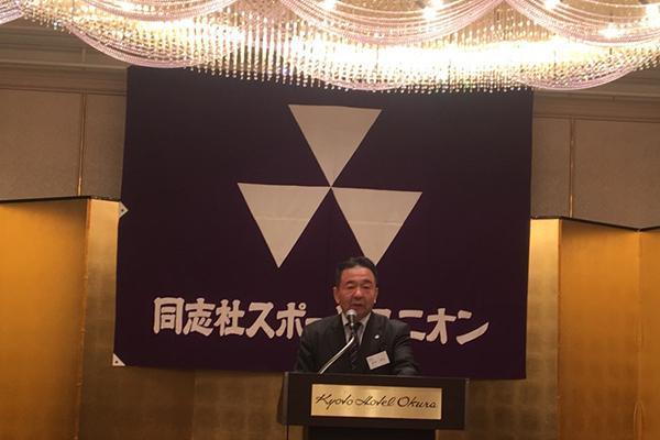 藤原理事長歴史説明