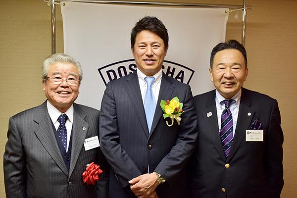 左から豊原会長、平石監督、藤原理事長