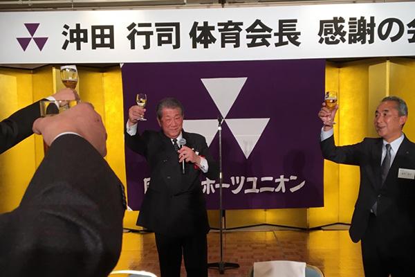 藤澤副学長(右)と沖田先生