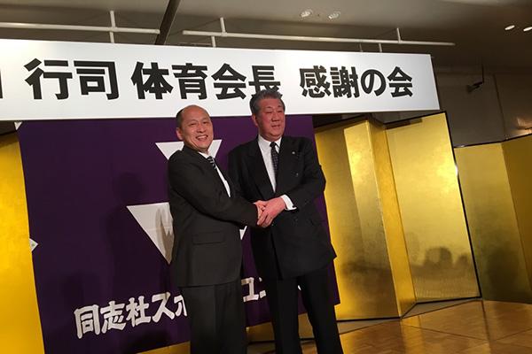 中谷内一也新体育会長(左)と沖田先生