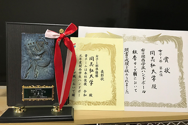 女子準優勝の賞状・盾