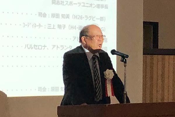 村口和夫関東同志社スポーツユニオン代表 開式挨拶